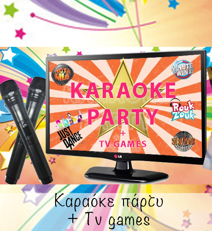 karaoke paidiko party